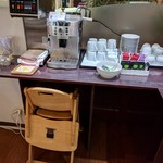 駅裏食堂 - コーヒーマシン