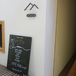asipai + HIBICOFFEE - 細い路地裏のカジュアルなコーヒー店1