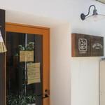 asipai + HIBICOFFEE - 細い路地裏のカジュアルなコーヒー店2