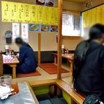 中華そば こころ - 小上がり座卓席