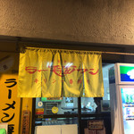 ラー麺マン -