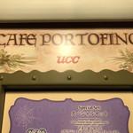 カフェ ポルトフィーノ -