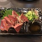 とり焼肉 とり軍 - 2018年10月20日  肝の造り 580円