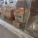 KOUB - 食パン