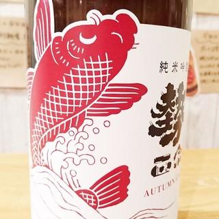 【450円~と気軽な日本酒cafe。常時40種類】