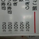 95022127 - メニュー2