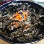大和 - ・いか丼定食 1180円