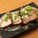 傾奇御麺 - 自家製炙りチャーシュー