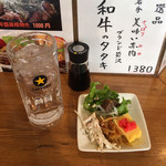 恵比寿 牛たん 英司 - ランチサラダバー