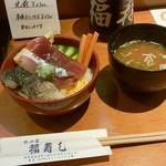 福寿し - ミニ海鮮丼&御味噌汁