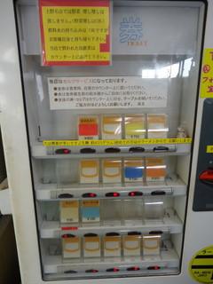 ラーメン二郎 - 券売機