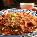 虎萬元 - 麻婆豆腐 定食1,100円