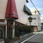 Eden - 加古川駅から、ニッケレポスに行く道沿いにある洋食屋さんです(2018.10.22)