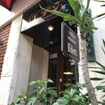 Eden - 昭和ムードプンプンの素敵なレストランですよ!(2018.10.22)