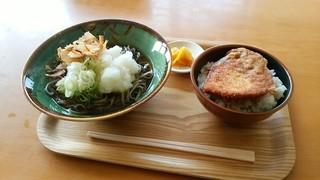 三国温泉ゆあぽーと お食事処 - ソースかつ丼&おろし蕎麦
