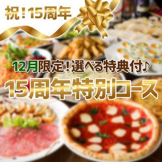 忘年会に!12月限定のPartyコースご予約受付中!