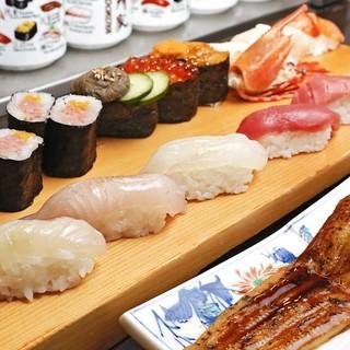 深夜5時まで営業のとてもありがたい回転寿司です。