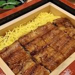hakataunagiyafujiuna - 福岡県柳川市が発祥と言われる蒸籠蒸し