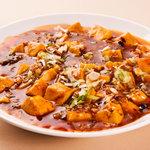 胡同小吃 - 麻婆豆腐