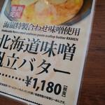 95040020 - ホタテ