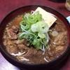 居酒屋たこ八 - 料理写真:牛すじ煮込み ¥600