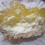 焼きたてチーズタルト専門店 パブロミニ - ハローキティのりんご・断面