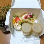 デセール菓樹 - ケーキ4個購入