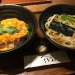 麺匠の心つくし つるとんたん - かつ丼(うどん一汁付き)(¥1380)
