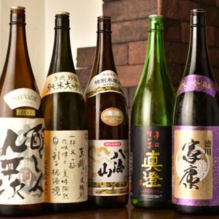 【利き酒セット1,000円】3種からお好みの一杯を見つけて