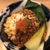 担担麺専門店 DAN DAN NOODLES. ENISHI