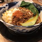 担担麺専門店 DAN DAN NOODLES. ENISHI - 担担麺〜中辛〜辛さ2,シビレ2(880円)