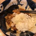 担担麺専門店 DAN DAN NOODLES. ENISHI - 〆ご飯投入