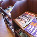 倉式珈琲店 - ゆっくりしていってね!