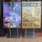 倉式珈琲店 - イーゼル