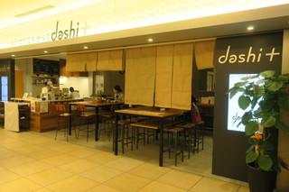 dashi+ - 赤坂Bizタワーの地下1階の飲食フロアにあるカジュアルな店1