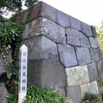 はまの屋パーラー - 江戸城日比谷見附跡の石垣