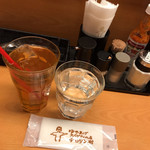 チロリン村 - ドリンク券で ジャスミン茶(アイス)