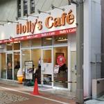 ホリーズカフェ - お店の外観