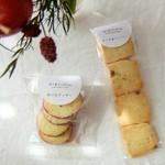 焼き菓子の店フィリカ - 料理写真:クッキー購入。