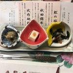 駒ヶ岳グランドホテル - 料理写真: