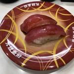 元禄寿司 - 2018年10月21日  まぐろ