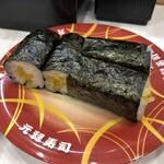 元禄寿司 - 2018年10月21日  新香巻き