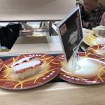 元禄寿司 - 2018年10月21日  内観