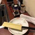 マルシゲ鉄板堂 - テーブルセット、箸、おしぼり、取り皿