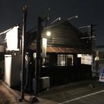 マルシゲ鉄板堂 - 掘っ立て小屋見たいな外観=(^.^)=