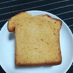 コアンドカフェ - ピーナッツ