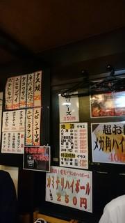 赤札屋 弁慶 - メニュー 料理がお安い