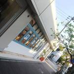 PEGGY珈琲 -