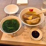 新加坡肉骨茶 - 低糖質セット