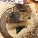 回転寿し旬楽 - しめ鯖の棒寿司